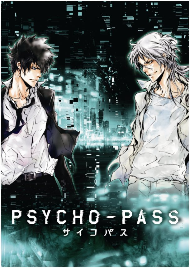 psycho-pass-anime-post-cyberpunk-recensione-cover